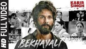 Bekhayali || Kabir Singh || Full Song Video || Shahid Kapoor & Kiara Advani
