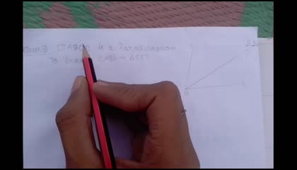 Class 10 Maths ch-6 Ex 6.3 Question 8.. Solved....Full Explanation..