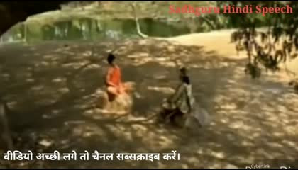 क्या सचमुच भगवान होते है . Sadguru hindi speech