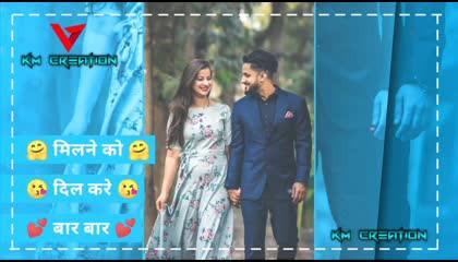 New nagpuri status video