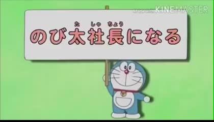 Doraemon cartoon Hindi