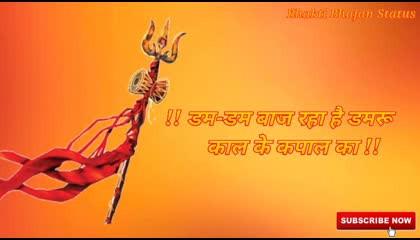 Mandir Vahi Bnaunga Me Chela Hu Mahakal Ka । Mahakal Status 2020। Bhakti Bhajan Status