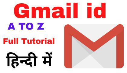 Gmail App Full Tutorial In Hindi | Gmail Account की पूरी जानकारी 10 मिनट में | Gmail App all Tricks