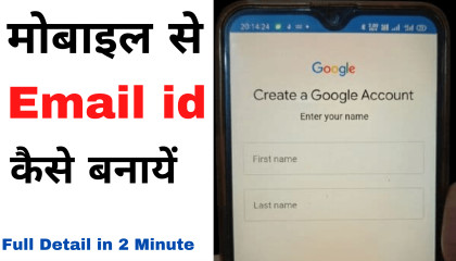 How To Create Email id from mobile | How Create Gmail Account | Create Account in 2 Minute