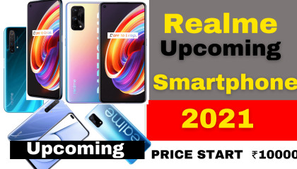 Realme Upcoming Smartphones in 2021 Upcoming phones in January 2021  realme upcoming phones 2021