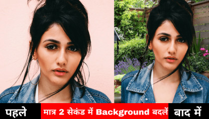 How Change Background of Photo in 2020 Change Background of picture  How Change Background  online