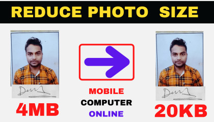 How to Resize and Reduce photo - Signature and Other Documents on Mobile  फोटो का साइज़ कैसे कम करें