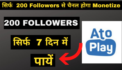 AtoPlay Par Followers Kaise Increase kare  Rangila Tube  Inrease 200 Followers Fast