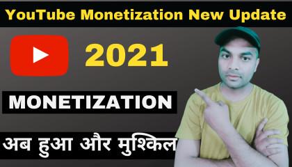 Youtube Monetization New Update 2021  अब और ज़्यादा हुआ  मुश्किल