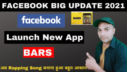 Facebook BARS App For Rappers - Bars app features  How use bars app- facebook new update