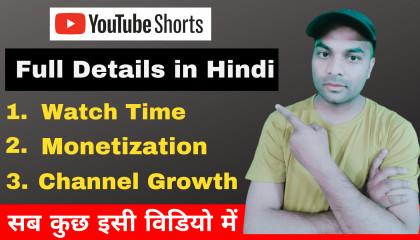 YouTube Shorts Watchtime Count  YouTube Shorts Monetization Policy  YouTube Shorts full details