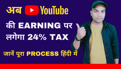YouTube New Tax Update - Now 24% Tax will be Deducted on Youtubers Earning  Submit Tax Documents