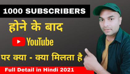 YouTube par 1000 Subscriber Hone Par Kya- Kya Milta Hai (2021)  1k subscribers hone par kya kare