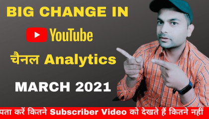 YouTube Big Change in Channel Analytics in 2021  YouTube New Update in Interface