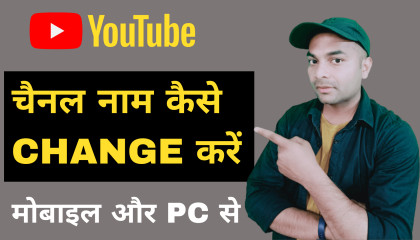 How to Change YouTube Channel Name in 2021  YouTube Channel Ka Name Kaise Change Kare