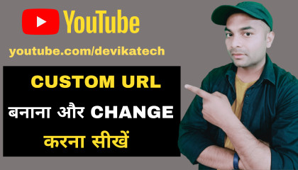 How to Change Custom URL on YouTube in 2021  YouTube Custom URL Kaise Change Kare