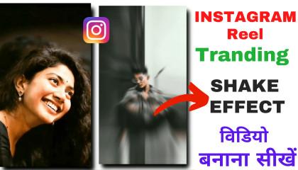 shake effect status editing  how to make shake effect whatsapp status editing 2021  in kinemaster