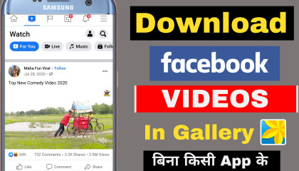 Facebook video download kaise kare  How to download facebook video in gallery
