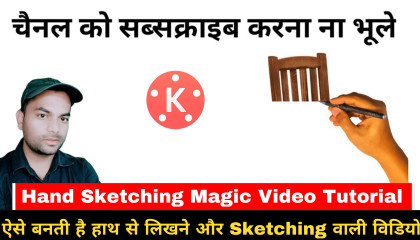 Handwriting and sketching video editing in kinemaster  Handwriting video kaise banaye  Sketching