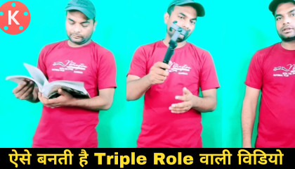 Triple role video editing  triple role video kaise banaye triple role video tutorial in kinemaster