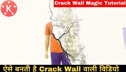 Wall cracking magic tutorial  wall cracking video kaise banaye  Wall cracking video editing