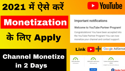 Apply for Youtube Channel Monetization in 2021