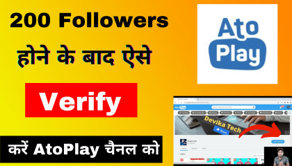 How Verify AtoPlay Channel after 200 Followers  Channel ko kaise verify kare