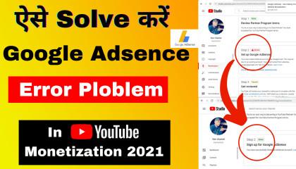 Youtube Monetization error problem fix  step-2 google adsence error problem