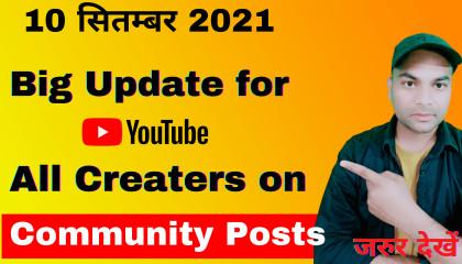 Big Update on Youtube community post of september 2021   Youtube new update