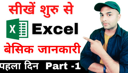Microsoft Excel full course in hindi Part-1  excel tutorial in hindi