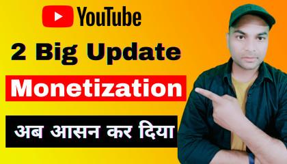 Youtube Monetization 2 Big Update of september 2021  Update on monetization an