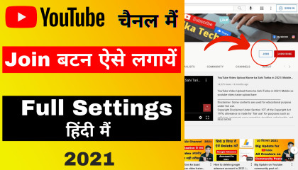How to enable join button in youtube channel  join button kaise enable kare 20