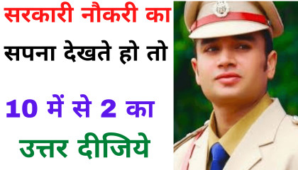 Gk important question and answer  gk interesting question in hindi 2021  Gen