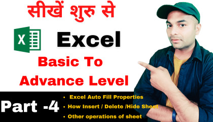 Microsoft Excel full course in hindi Part-4 excel tutorial for beginners in hi