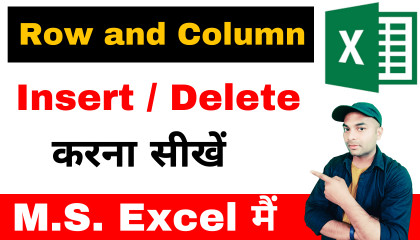 Microsoft Excel main Row and Column insert and delete kaise karen  how add and