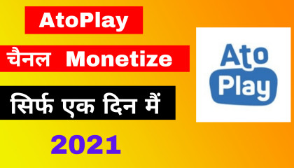 AtoPlay Channel monetize in 1 day  How to monetize atoplay channel