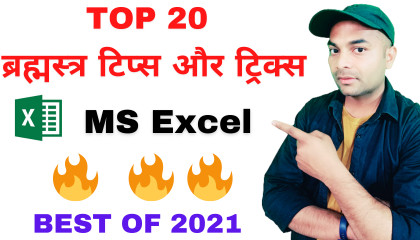 Top 20 Excel Tips and Tricks of 2021  Excel amazing tips and tricks