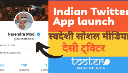 Tooter Indian version of Twitter   How to use Tooter & Create account  Indian twitter