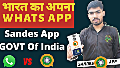 How to use Sandes Messaging App   Made in India whatsapp