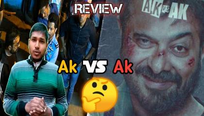 AK Vs Ak Movie Review | Ak Vs Ak Movie Review In Hindi | Review of Ak Vs Ak Indian Films