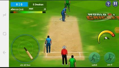 india vs banglades