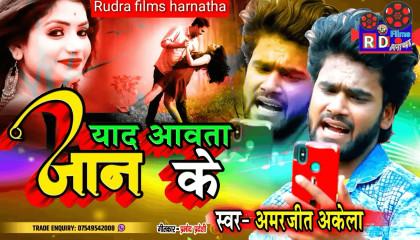 new bhojpuri sad song