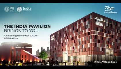 India Dubai Expo 2020