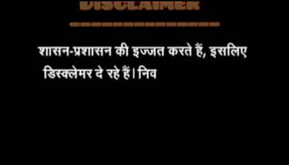 Daru Chakna Aur Hum  SahilGarg