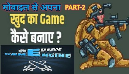 Android Phone Se Games Kaise Banaye !! Part-2 !! CREATOR ANAND !!