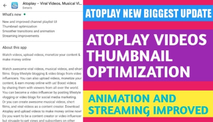 Atoplay New Biggest Update !! Atoplay Streaming Improved !! TRICKER ANAND !!
