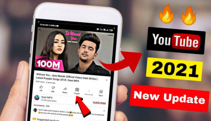 YouTube New Update 2021 !! What's New In This Update !! TRICKER ANAND !!