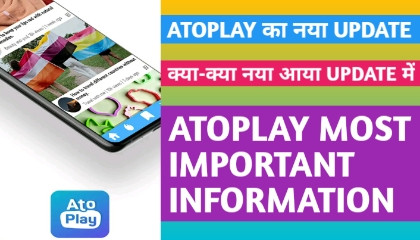 Atoplay New Biggest Update !! What's New In This Update !! TRICKER ANAND !!