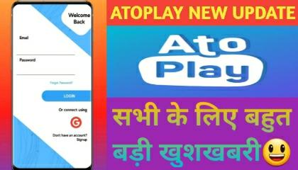 Atoplay New Biggest Update !! TRICKER ANAND !!