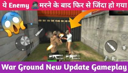 War Ground New Update Gameplay !! War Ground Most Dangerous Fight !! GAMER ANAND !!